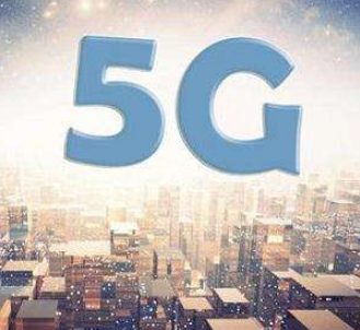 What are the new ideas and new directions in the 5G industry?