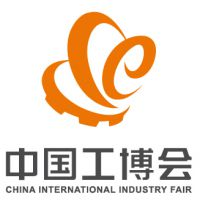 The 19th China International Industrial Fair