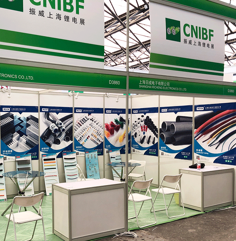 The 11th Shanghai International Lithium Industry Exhibition