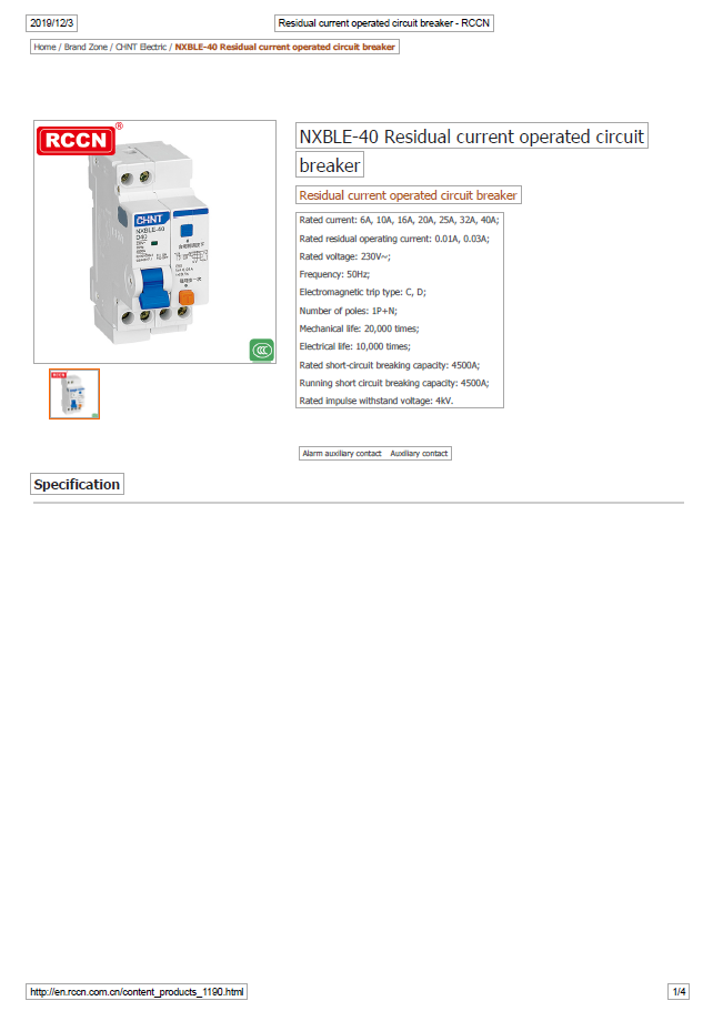 NXBLE-40 Residual current operated circuit breaker