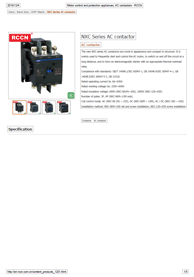 NXC Series AC contactor-RCCN