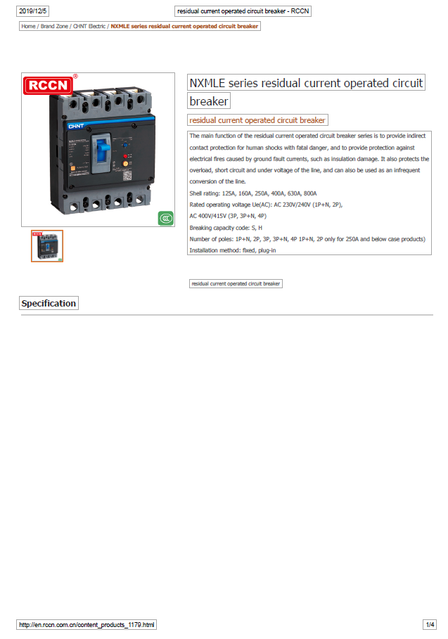 NXMLE series residual current operated circuit breaker-RCCN
