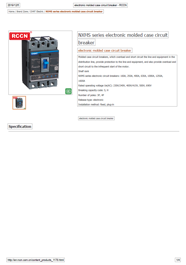 NXMLE series residual current operated circuit breaker -RCCN