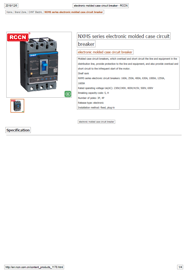 NXMS series electronic molded case circuit breaker-RCCN